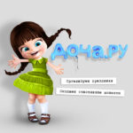 Do4a.ru