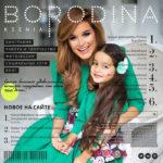 Ksenia-Borodina.ru