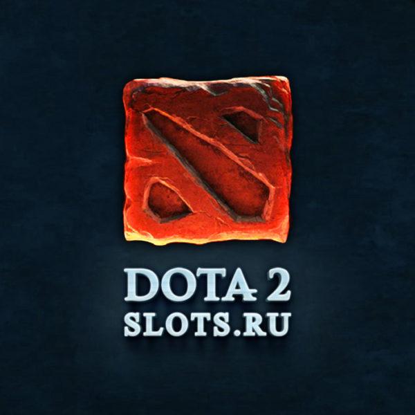 Dota2slots.ru